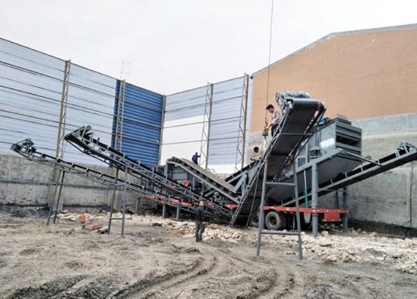 移动石子生产线